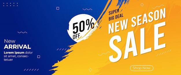 Banner di vendita pennello nuova stagione