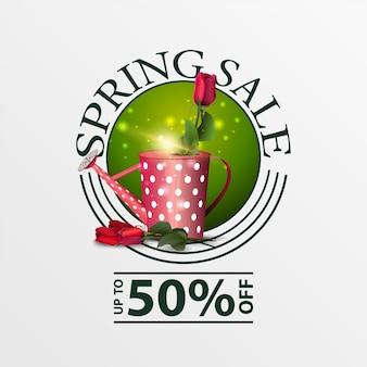 Banner di vendita primavera verde rotondo moderno