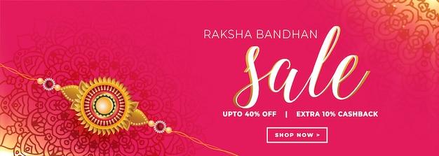 Banner di vendita raksha bandhan