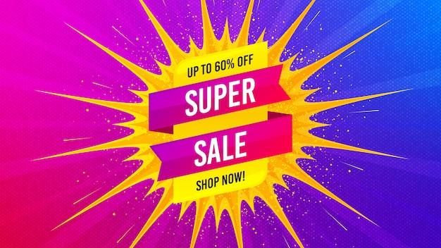 Banner di vendita super per il web. offerta speciale sullo sfondo.