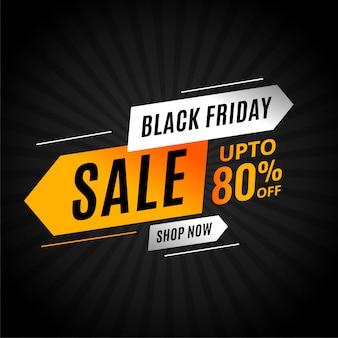 Banner di vendita venerdì nero con stile freccia moderna