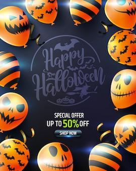 Banner di vendita verticale di halloween con palloncini spaventosi