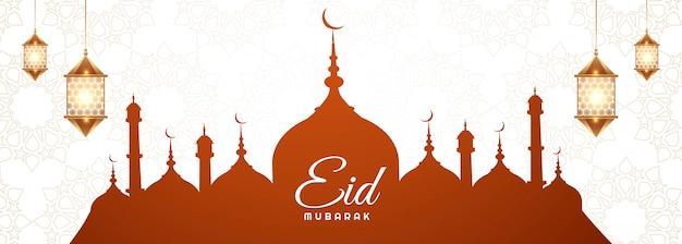 Banner elegante per il design di eid mubarak