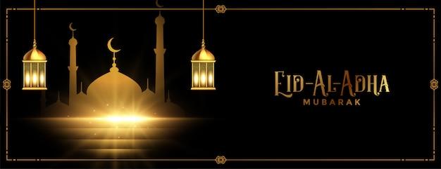Banner festival d'oro di eid al adha