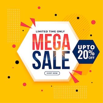 Banner geometrico esagonale giallo mega vendita