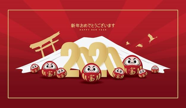 Banner giapponese di nuovo anno 2020