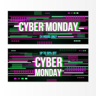 Banner glitch cyber lunedì