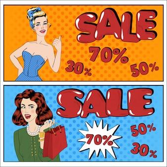 Banner in vendita in stile pop art. grande offerta vendita stagionale grande sconto. grande vendita.