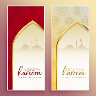 Banner islamici per la stagione di ramadan kareem
