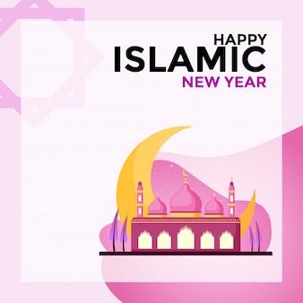 Banner islamico di capodanno
