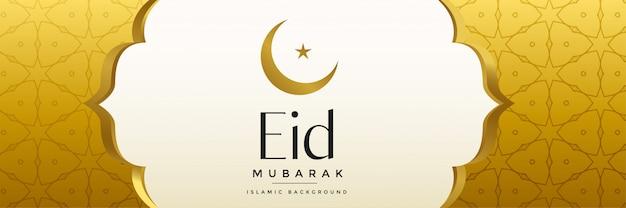 Banner islamico premium di eid mubarak
