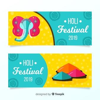 Banner modello di elefante holi