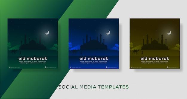 Banner moderno eid mubarak per modello di social media