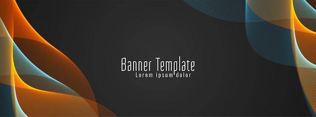 Banner ondulato colorato elegante e moderno
