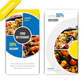 Banner orizzontale cibo alimentare per ristorante