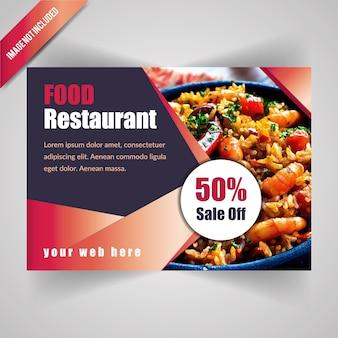 Banner orizzontale cibo per ristorante