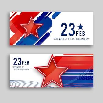 Banner patriottico difensore festa nazionale