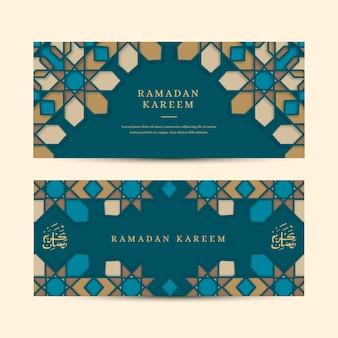 Banner piatto ramadan