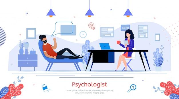 Banner promozionale di psicologo pratica vettore piatto