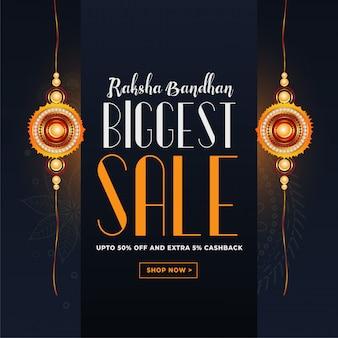 Banner promozionale di vendita di festival di raksha bandhan