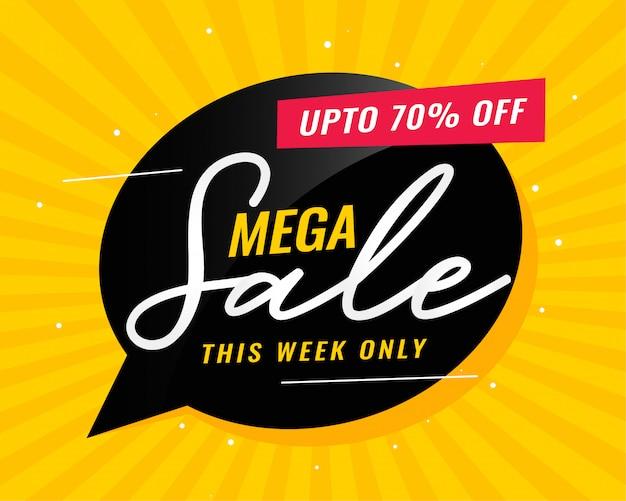Banner promozionale di vendita mega