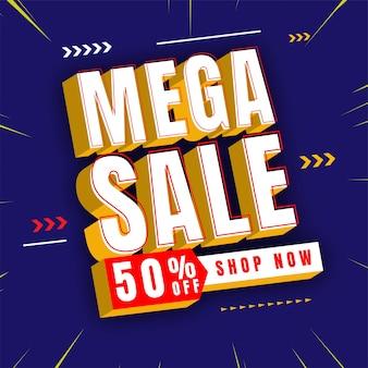 Banner promozionale mega vendita effetto testo