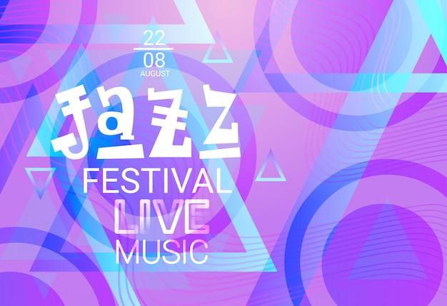 Banner pubblicitario di jazz festival live music concert poster