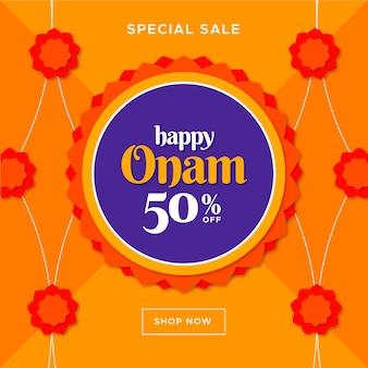 Banner quadrato vendite onam