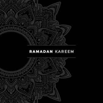 Banner ramadan kareem con cornice floreale doodle art zentangle