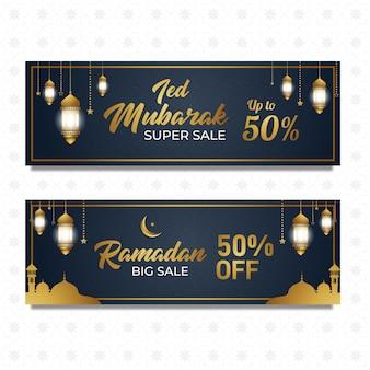 Banner ramadan kareem ied mubarak grande sconto di vendita