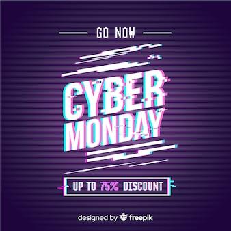 Banner super vendita glitch cyber lunedì