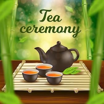 Banner verticale di cerimonia del tè set di pentole e coppe di terracotta