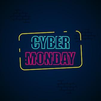 Banner web del cyber lunedì. vendita del lunedì cyber