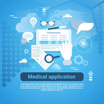 Banner web di modello di applicazione medica con spazio di copia