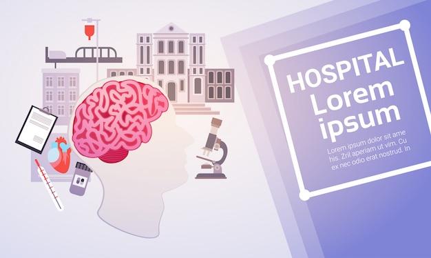 Banner web online di medicina medica di applicazione medica di sanità dell'ospedale