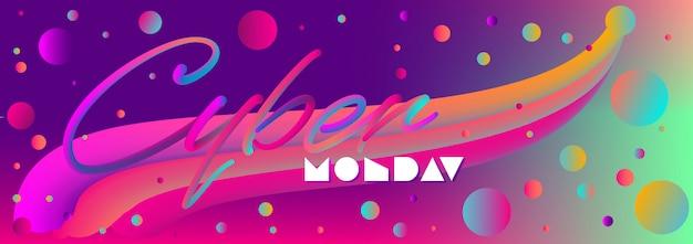 Banner web per cyber lunedì o qualsiasi sconto