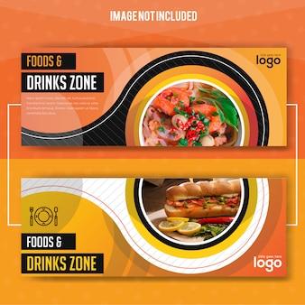 Banner web promozionale di cibo ristorante