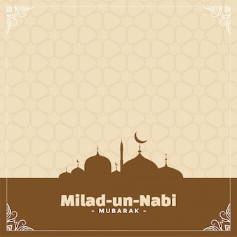 Barawafat milad un nabi festival card