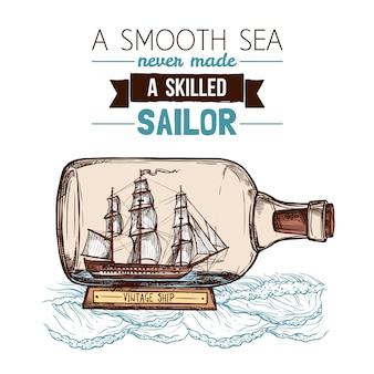 Barca a vela nel concetto di colore della bottiglia
