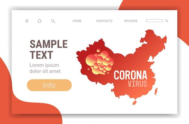 Batteri epidemici galleggianti cellule del virus dell'influenza wuhan coronavirus pandemia rischio sanitario medico mappa cinese orizzontale