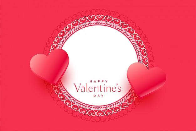 Bei cuori di giorno di san valentino saluto con lo spazio del testo