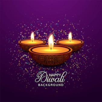 Bella cartolina d'auguri per il vettore felice del fondo di diwali di festival