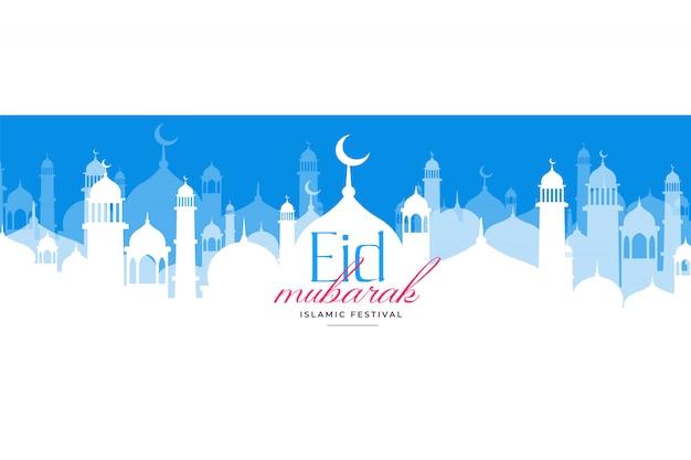 Bella eid mosque scenografia vendita banner