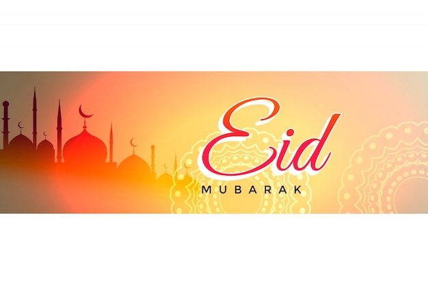Bella eid mubarak design banner o intestazione