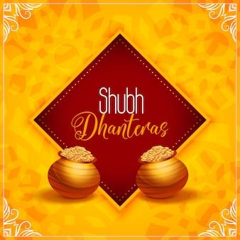 Bella illustrazione felice di dhanteras gialla con il vaso dell'oro