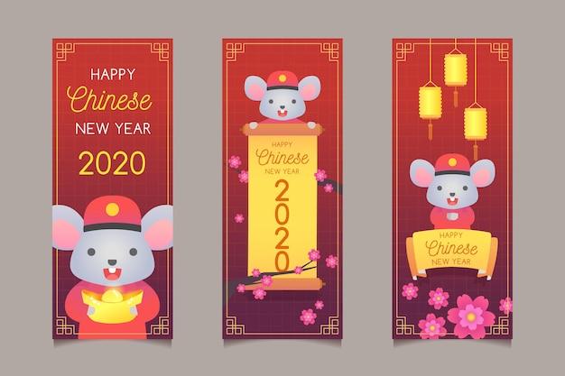 Belle bandiere cinesi del nuovo anno nella progettazione piana