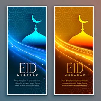 Belle bandiere di festival di eid mubarak