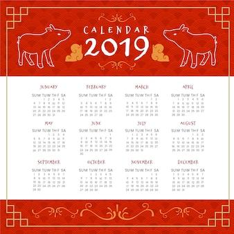 Bellissimo calendario cinese del nuovo anno