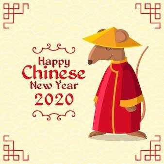 Bellissimo capodanno cinese in design piatto