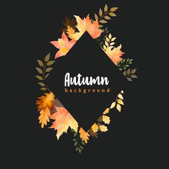 Bellissimo modello di sfondo corona di foglie di autunno dell'acquerello